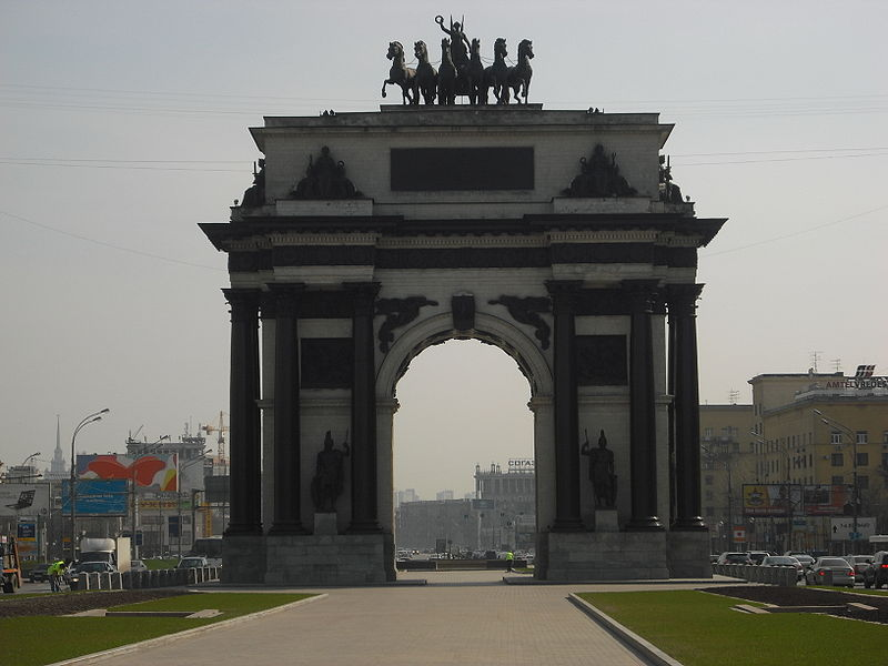 Triumphal Arch in Victory Park