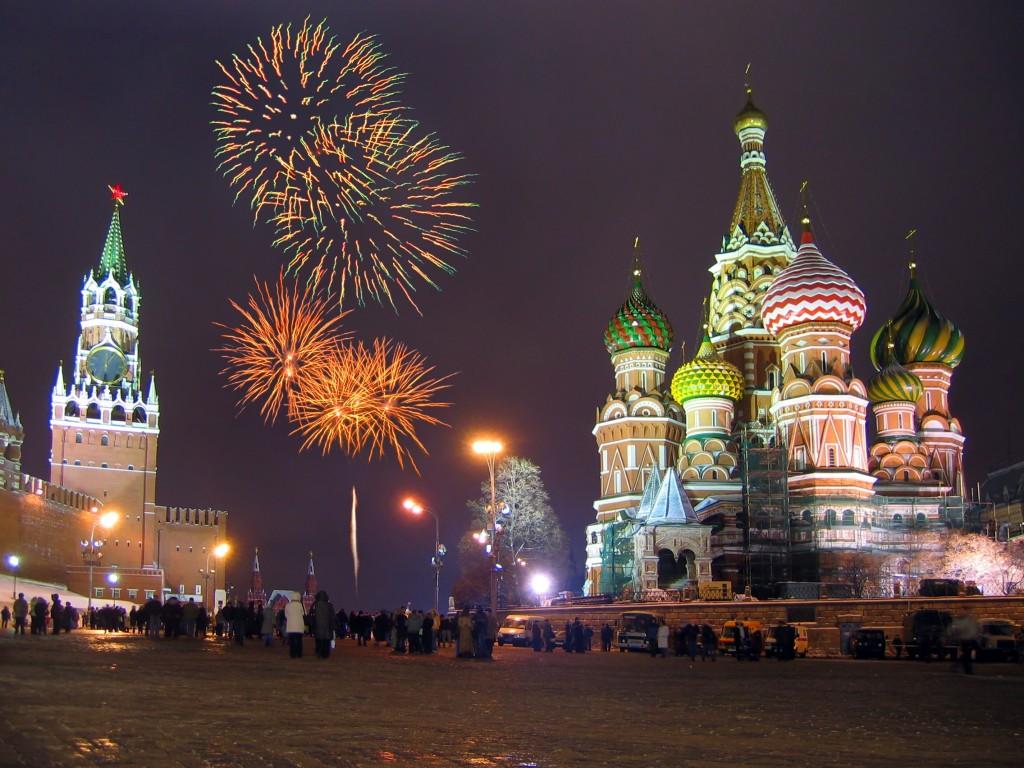 Видео поздравление москва