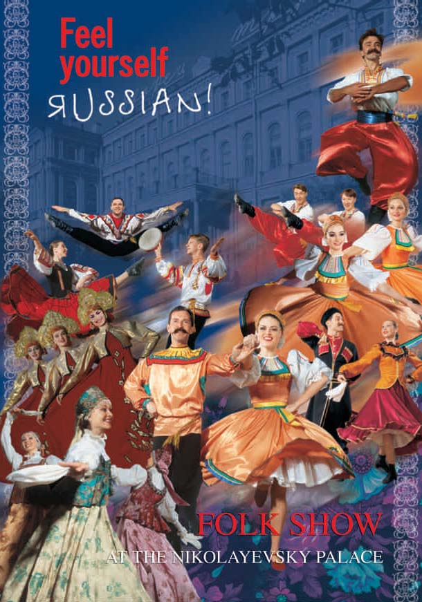 Russian Folk-show