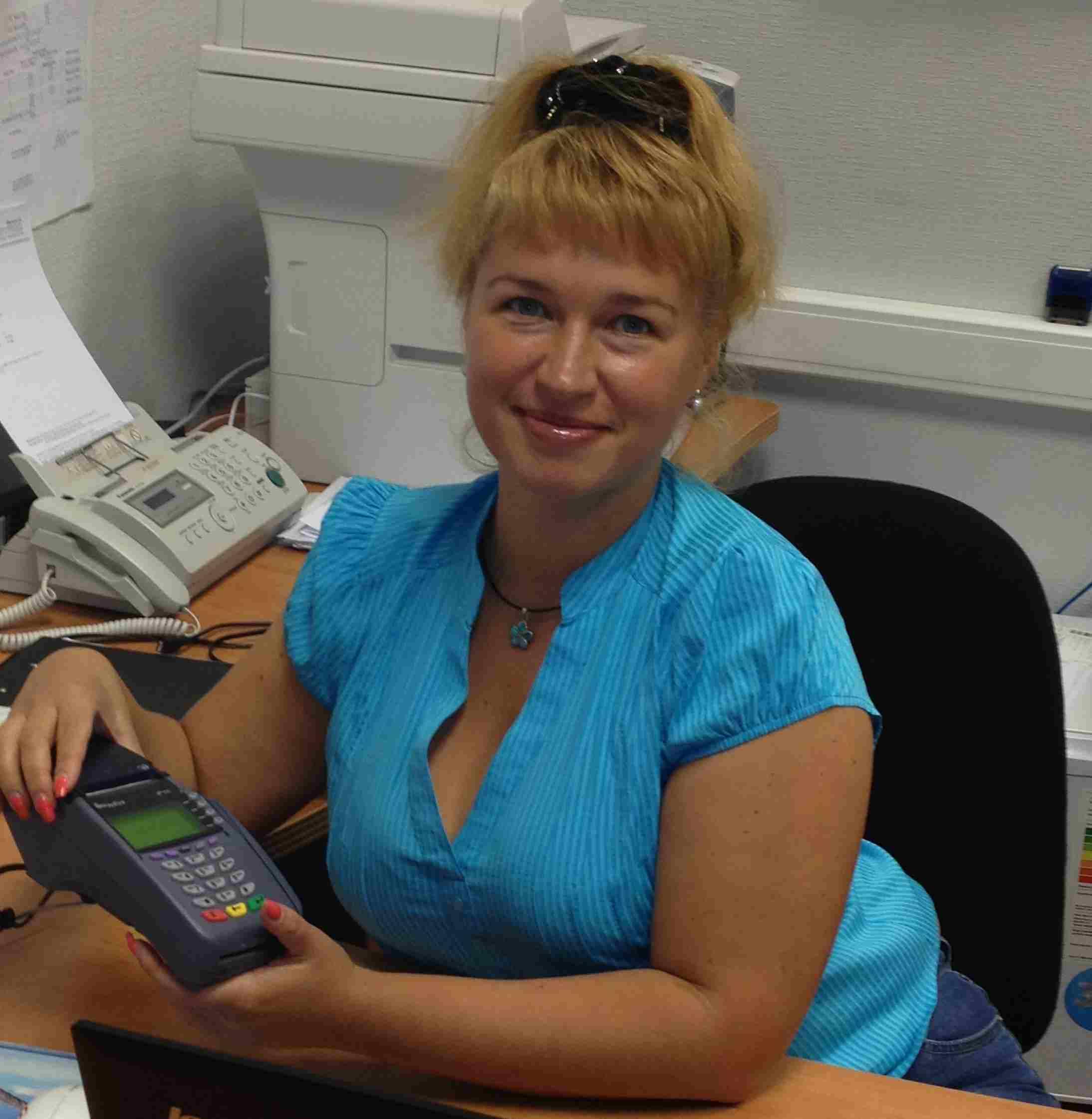 Maria Accountant