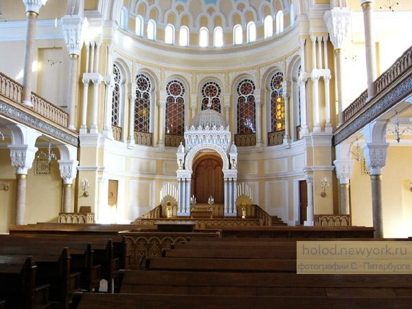 Grand Choral Synagogue in St. Petersburg
