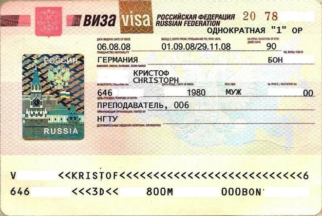 Visa To Russia